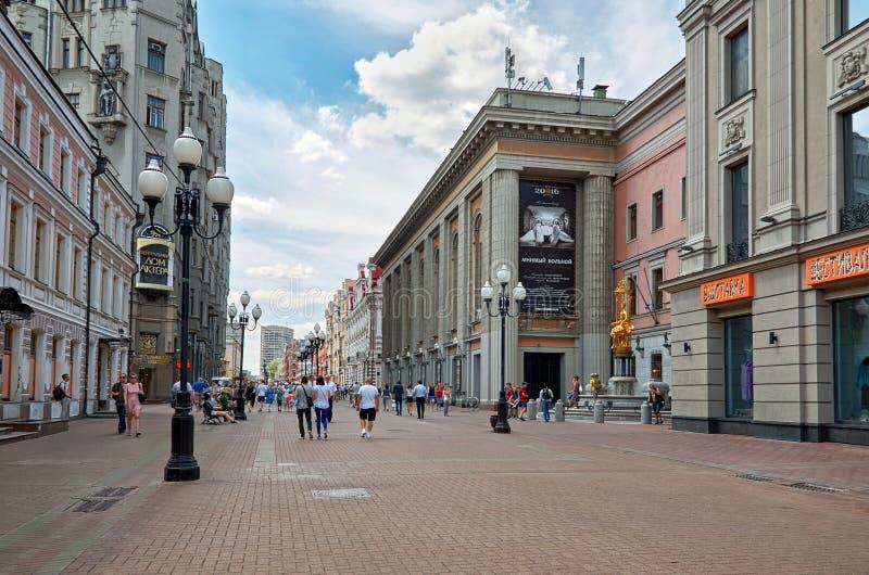 Russie Chambre du ` s d'acteur sur la vieille rue d'Arbat à Moscou 20 juin 2016 photographie stock libre de droits