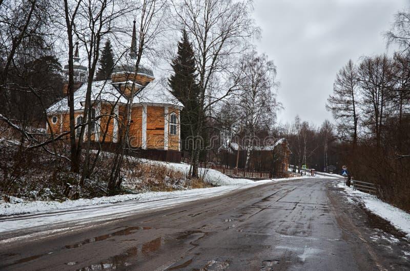 Russie Marcial Waters Sources d'eau minérale Église de l'apôtre Peter November 17, 2017 photo stock