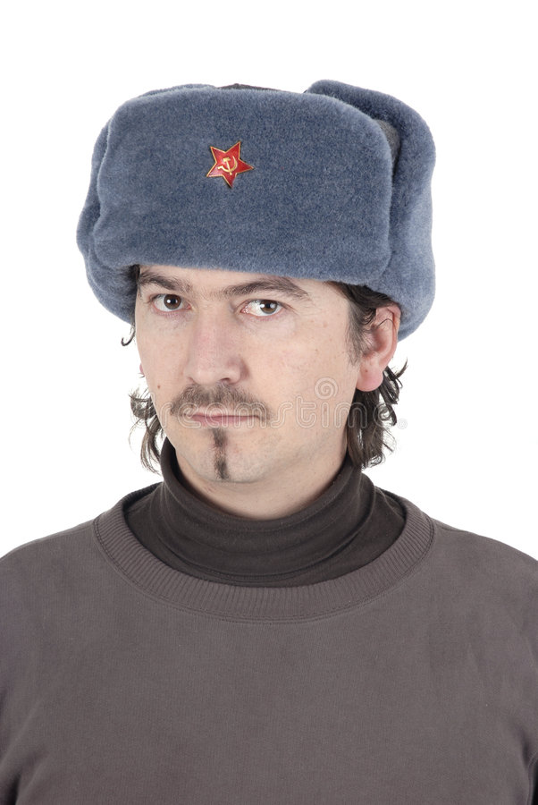 Russisch royalty-vrije stock foto's
