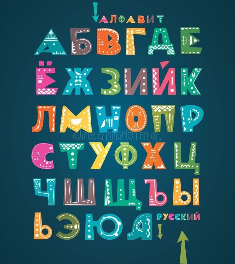 Russisch alfabet vector illustratie