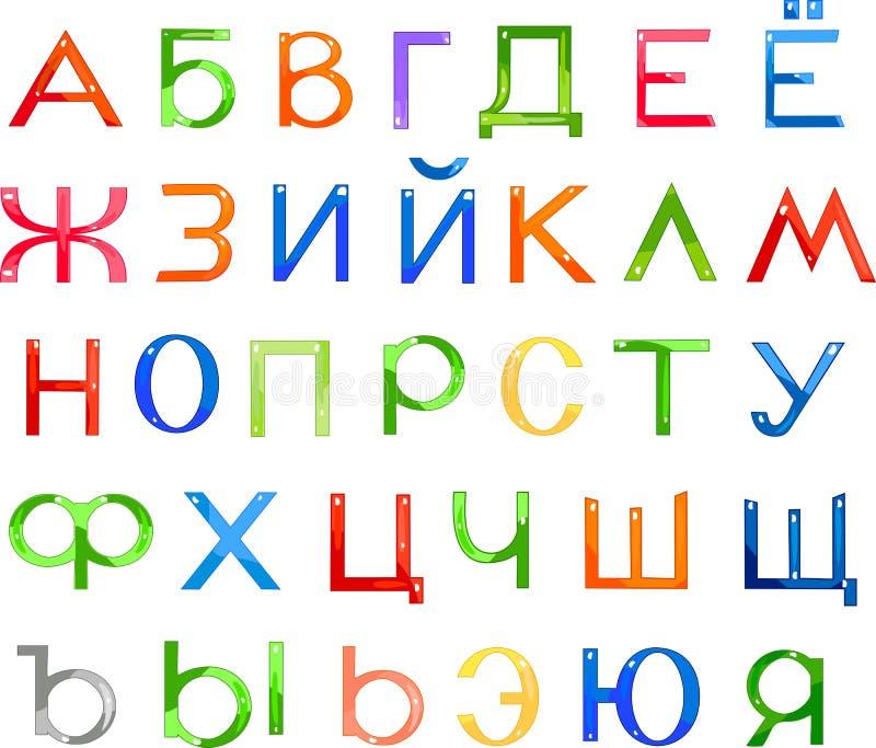 Russisch alfabet royalty-vrije illustratie