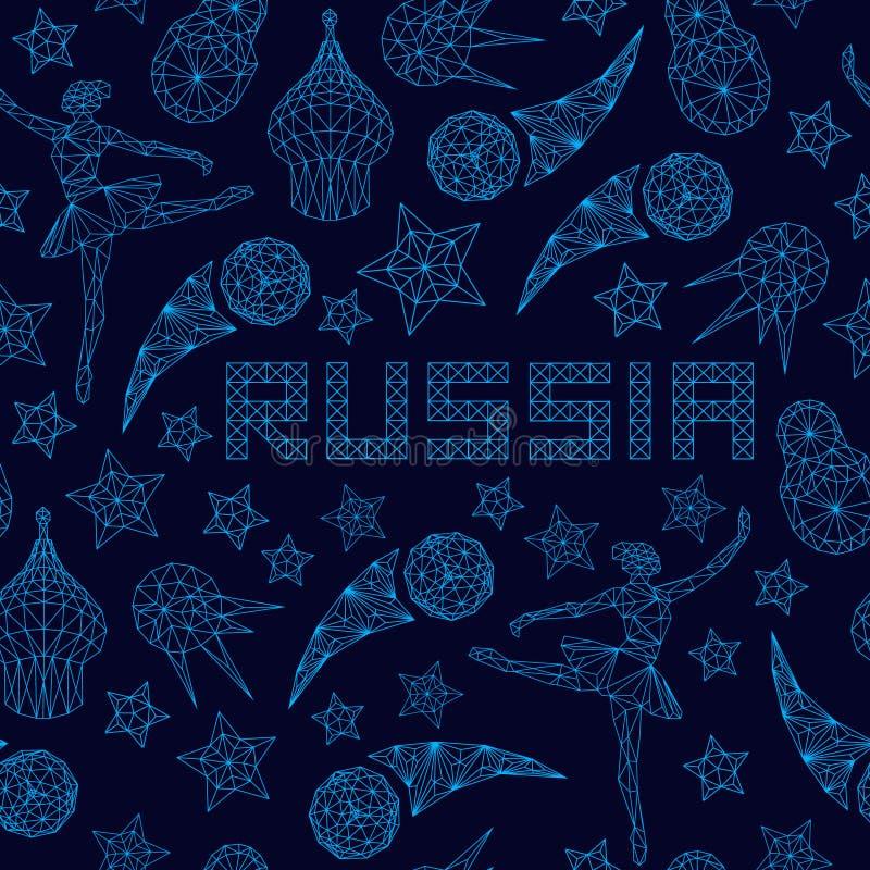 Russisch behang, wereld van het patroon van Rusland met moderne en traditionele elementen stock illustratie