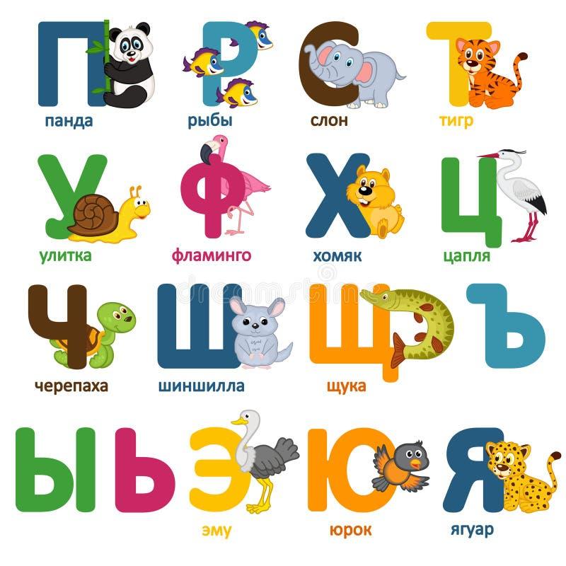 Russisch deel 2 van alfabetdieren royalty-vrije illustratie