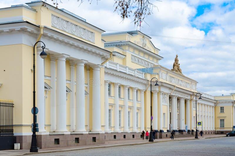 Russisch Etnografisch Museum, St. Petersburg, Rusland stock foto