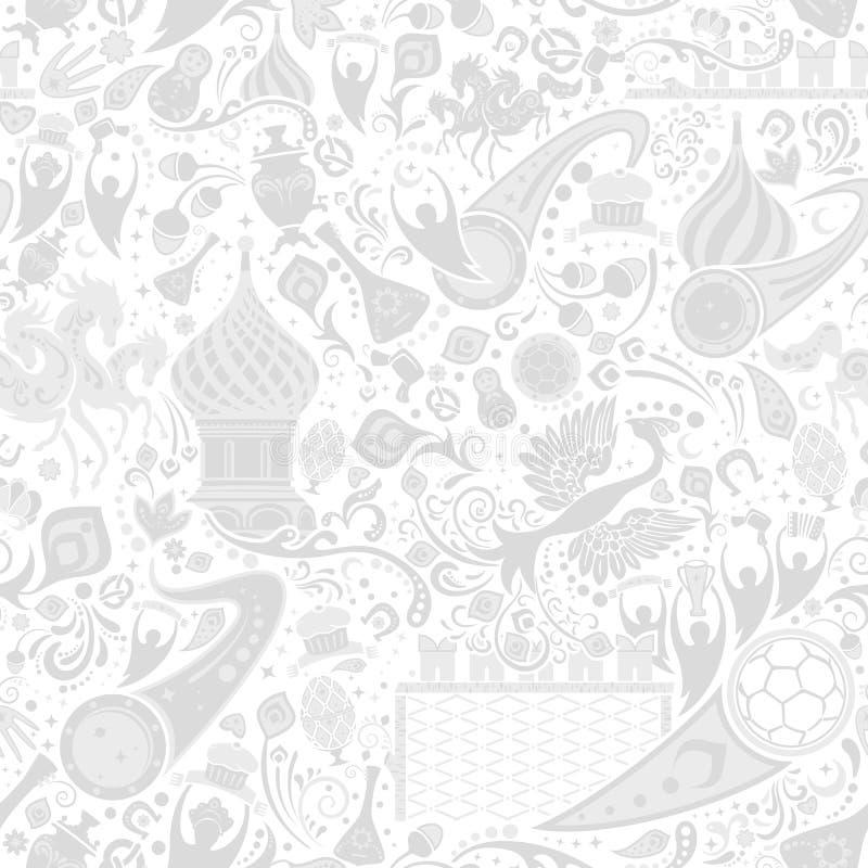 Russisch grijs naadloos patroon, vectorillustratie vector illustratie