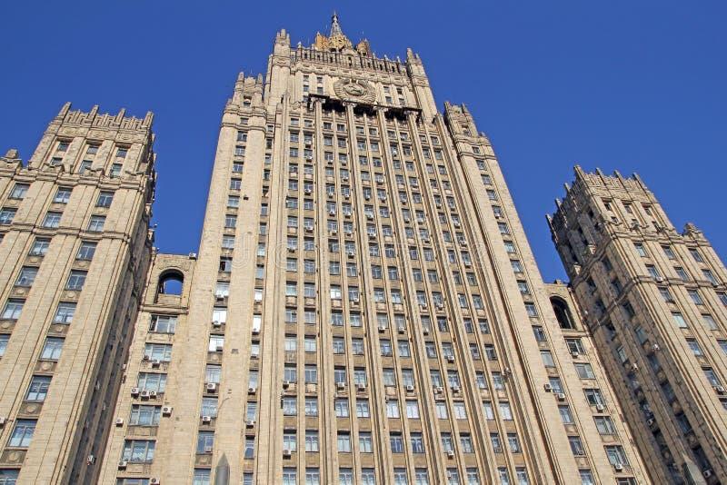 Russisch ministerie van buitenlandse zaken royalty-vrije stock afbeeldingen