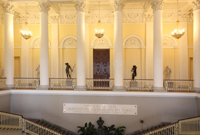 Russisch museum in St. Petersburg royalty-vrije stock fotografie
