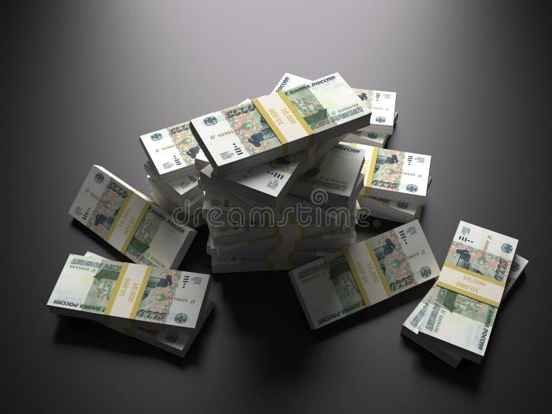 Russisch roebelpak op zwarte achtergrond royalty-vrije stock foto's