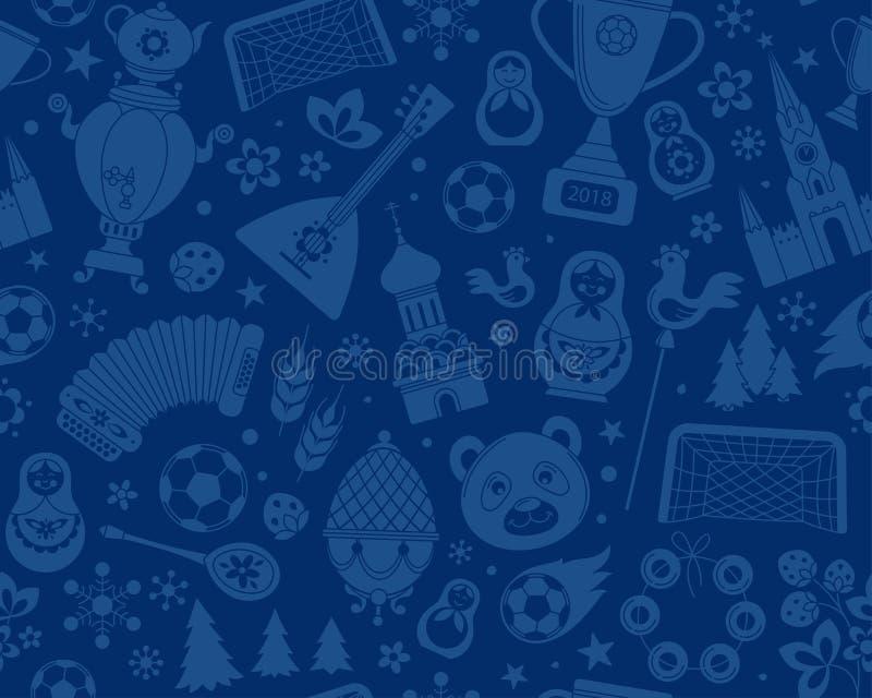 Russisch van het de voetbalkampioenschap 2018 van het Wereldbekervoetbal naadloos patroon als achtergrond vector illustratie