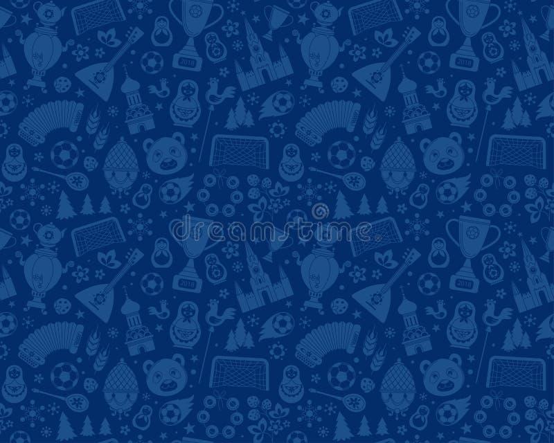 Russisch van het de voetbalkampioenschap 2018 van het Wereldbekervoetbal naadloos patroon als achtergrond royalty-vrije illustratie