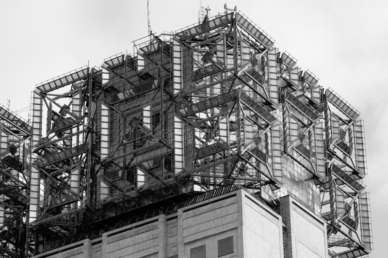 Russische Academie van Wetenschappen de bouw stock afbeelding
