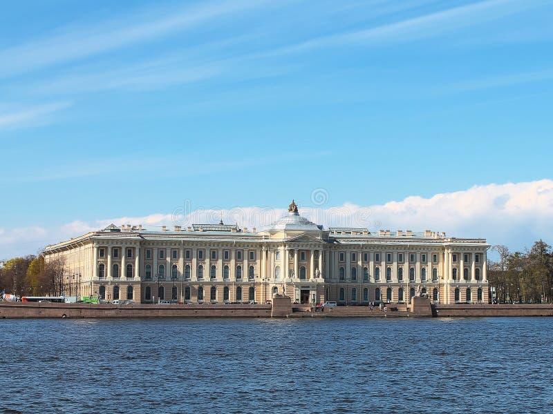 Russische Akademie von Künsten stockbild