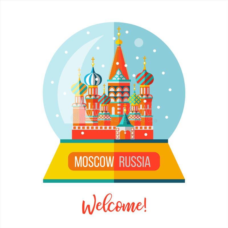 Russische Andenken Auch im corel abgehobenen Betrag stock abbildung