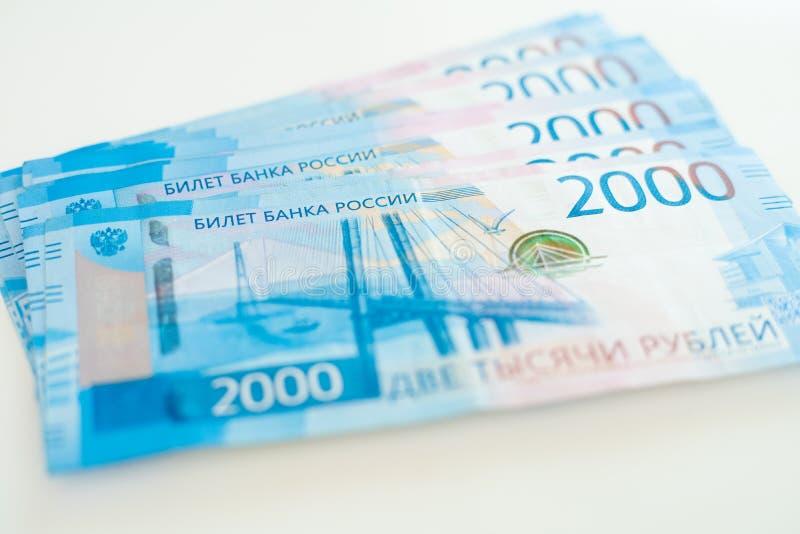 Russische Banknoten von 2000 Tausende-Rubeln Russisches Geld stockfotografie