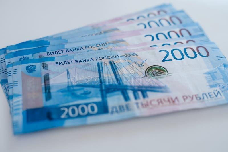 Russische Banknoten von 2000 Tausende-Rubeln Russisches Geld lizenzfreies stockbild