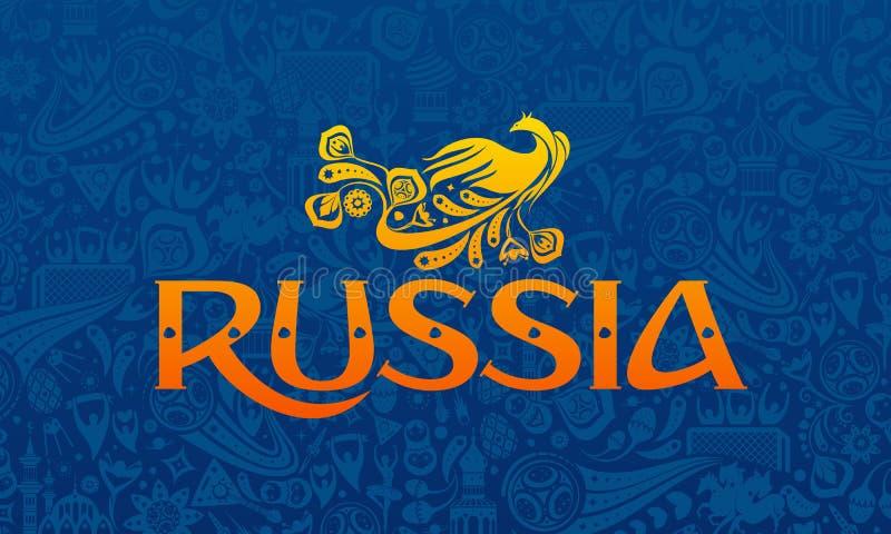 Russische blauwe achtergrond vector illustratie