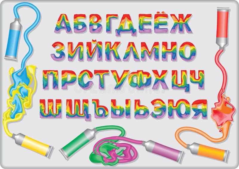 Russische brieven van gemengde olieverven vector illustratie