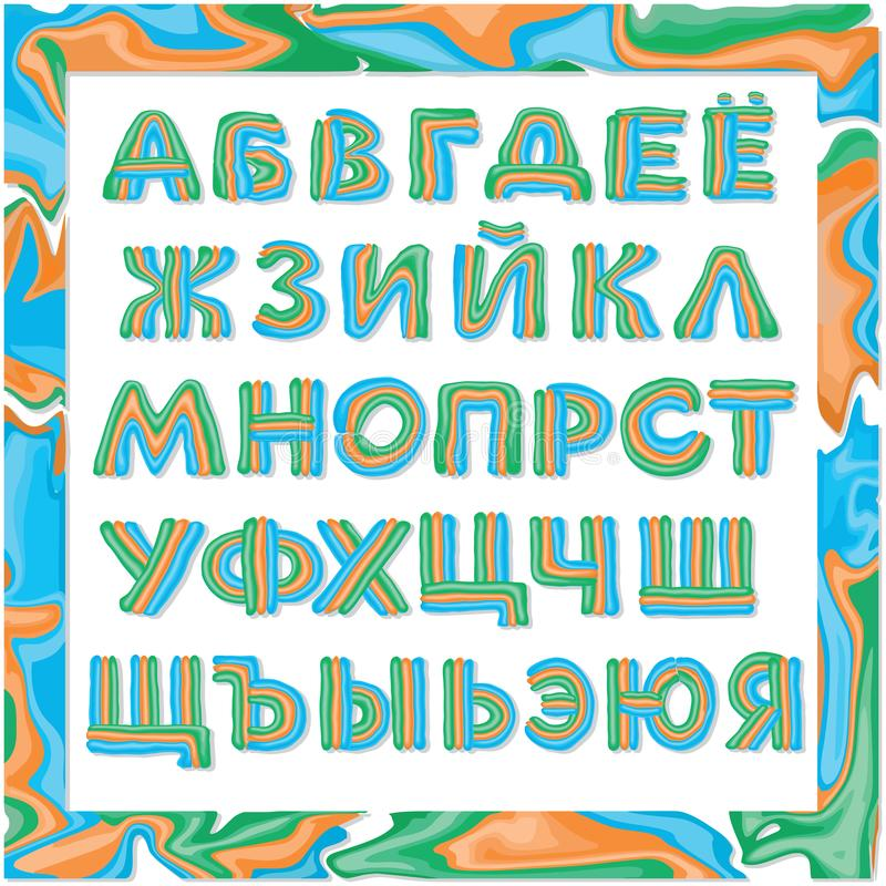 Russische Buchstaben vom Lehm vektor abbildung