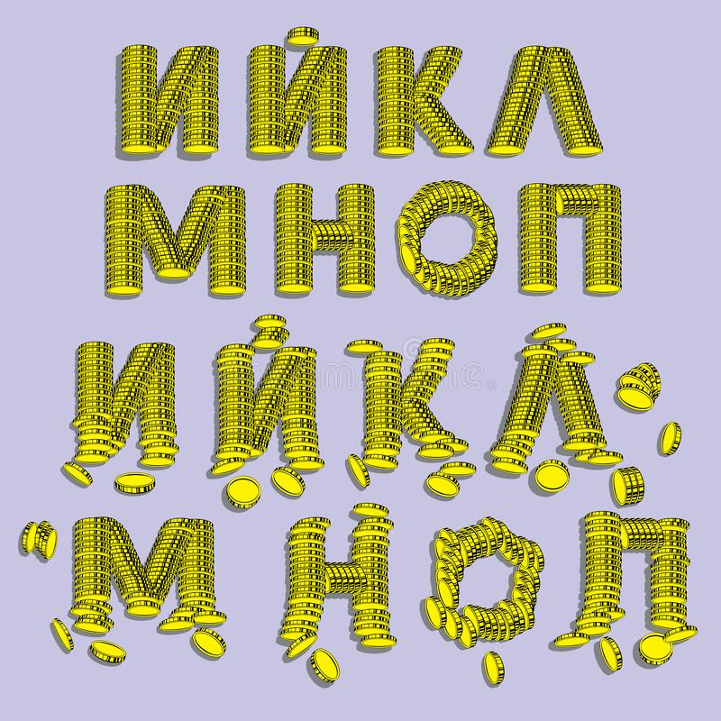 Russische die alfabetbrieven, uit gouden muntstukken, p worden samengesteld 2 vector illustratie