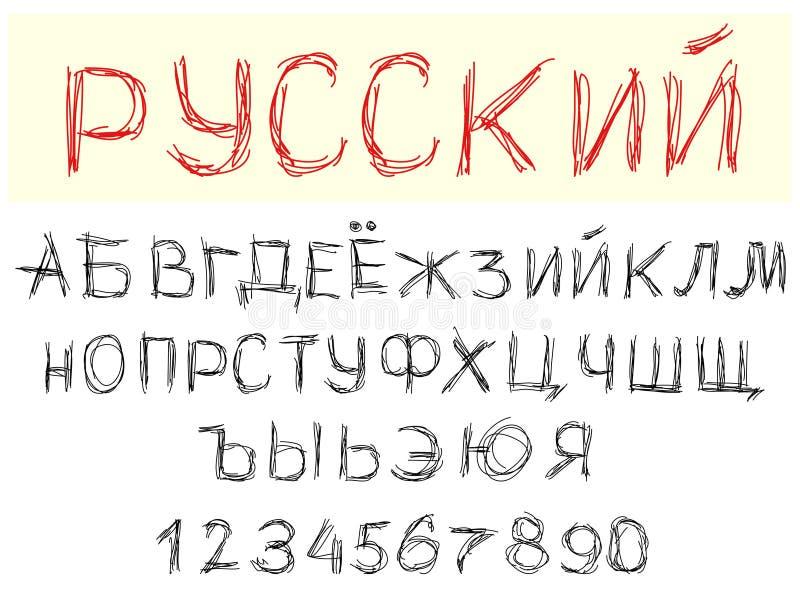 Russische doopvont royalty-vrije illustratie