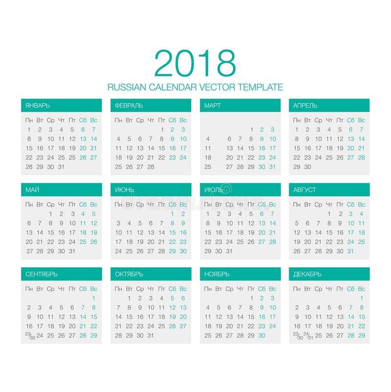 Russische Kalendervector 2018 royalty-vrije stock foto