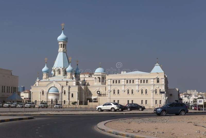 Russische Kerk van de Apostel Philip Sharjah Verenigde Arabische emiraten stock foto's