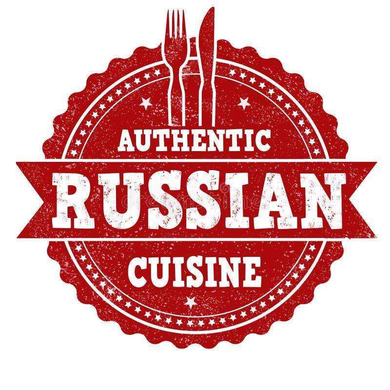 Russische keukenteken of zegel stock illustratie
