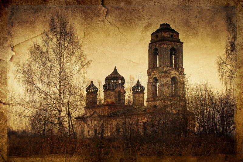 Russische Kirche lizenzfreies stockbild