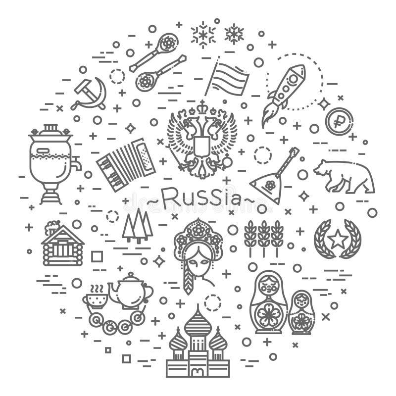 Russische Kultur-Ikonen, Kultur-Zeichen von Russland, Traditionen von Russland, russisches Leben, nationale Gegenstände von Russl stock abbildung