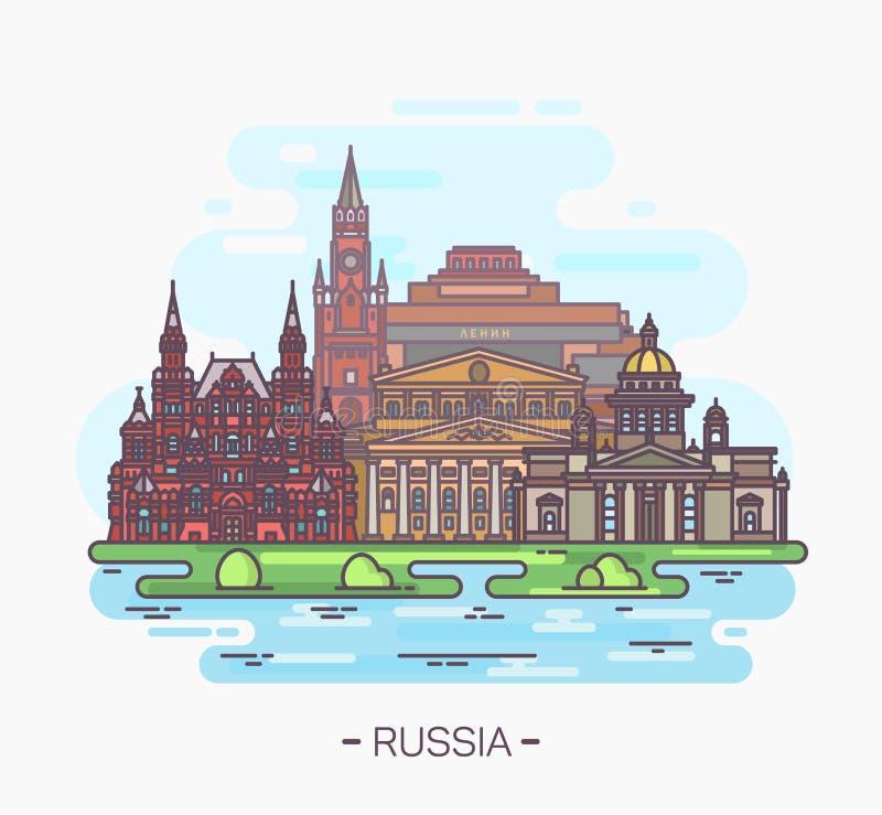 Russische oriëntatiepunten Moskou het Kremlin, het Graf van Lenin royalty-vrije illustratie