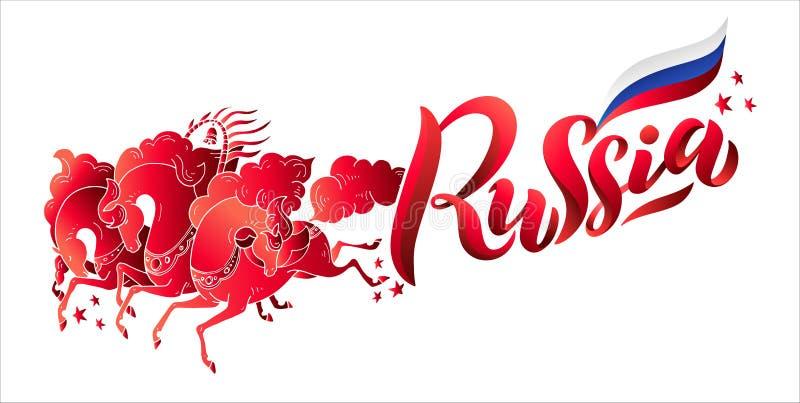 Russische Pferde des Vektors drei in der russischen Art Text Russland mit russischer Flagge Galoppierende Pferde der Troika in de lizenzfreie abbildung