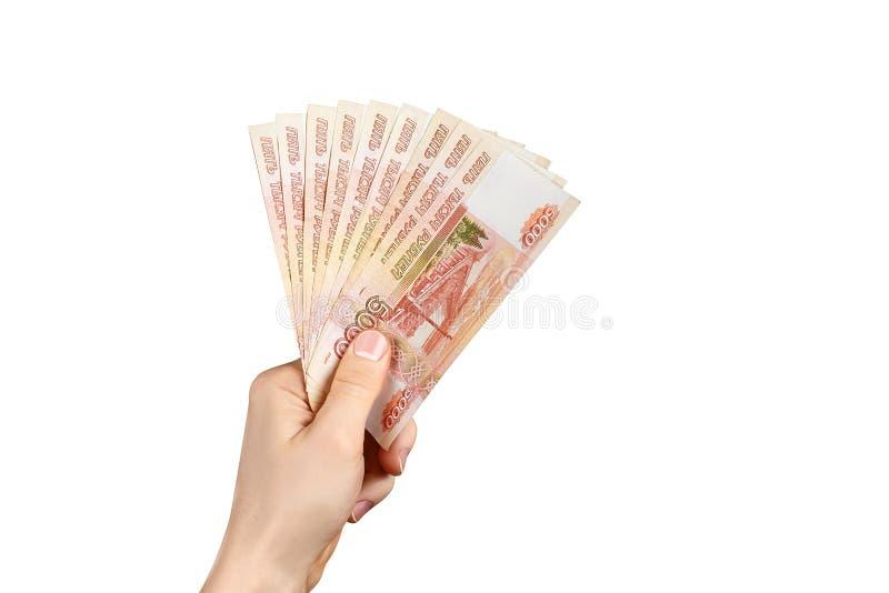 Russische 5000 roebels stock foto