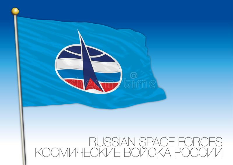 Russische Ruimtekrachtenvlag, vectorillustratie vector illustratie