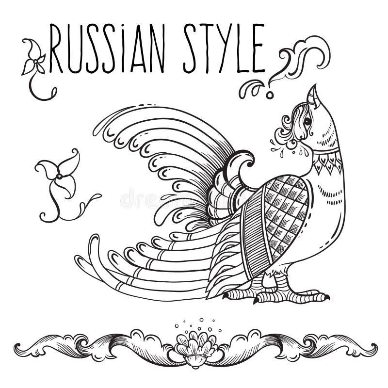 Russische stijl decoratieve volksvogel Vector hand-drawn illustratie Bloemen decoratieve motieven en trouw aan tradities royalty-vrije illustratie