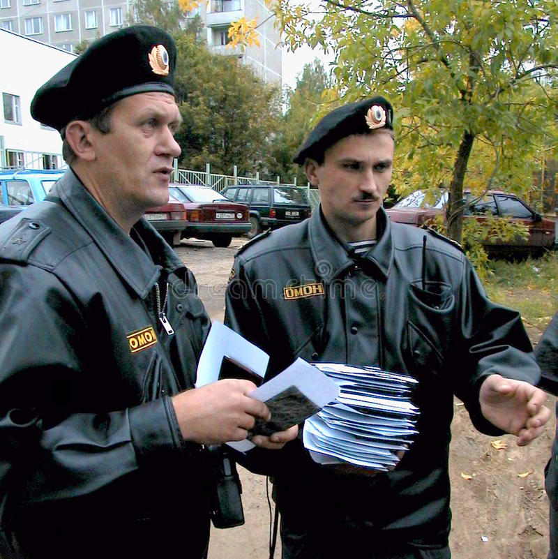 RUSSISCHE UNRUHE lizenzfreie stockfotografie