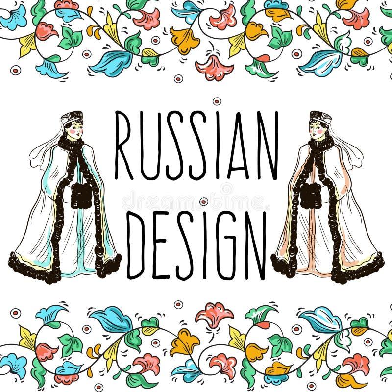 Russische volksmotieven: hand-drawn Russische vrouwen in nationale kostuums Decoratief bloemenkader rond Het perfecte malplaatje  stock illustratie