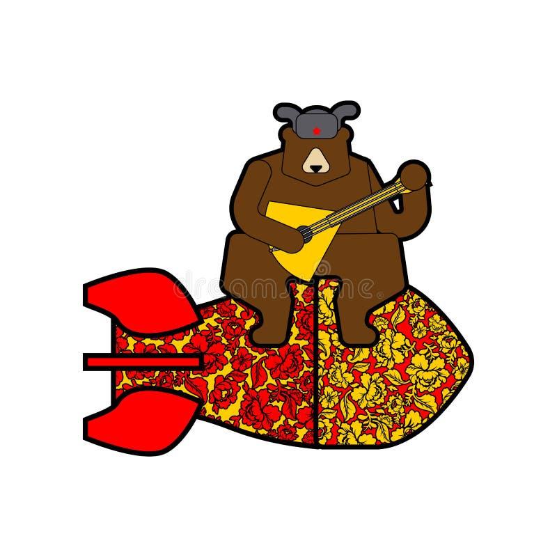 Russischer Bär und Bombe Tier und Rakete Nationale Kernwaffen Russlands lizenzfreie abbildung