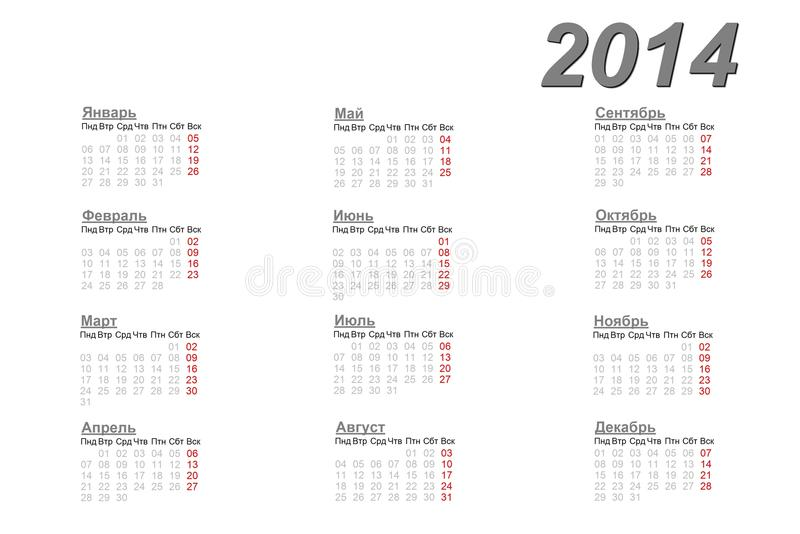 Russischer Kalender für 2014 stock abbildung