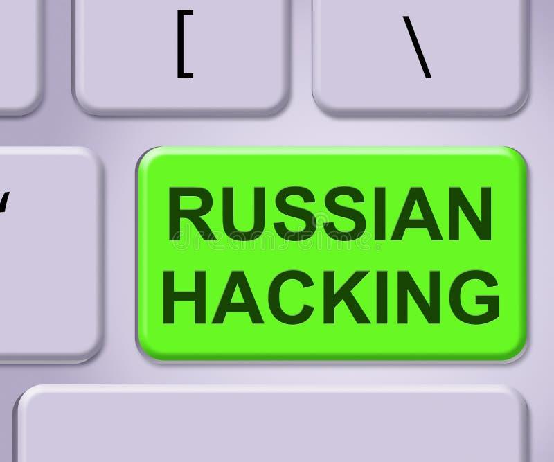Russischer zerhackender Laptop-Schlüssel auf Illustration der Tastatur-3d stock abbildung