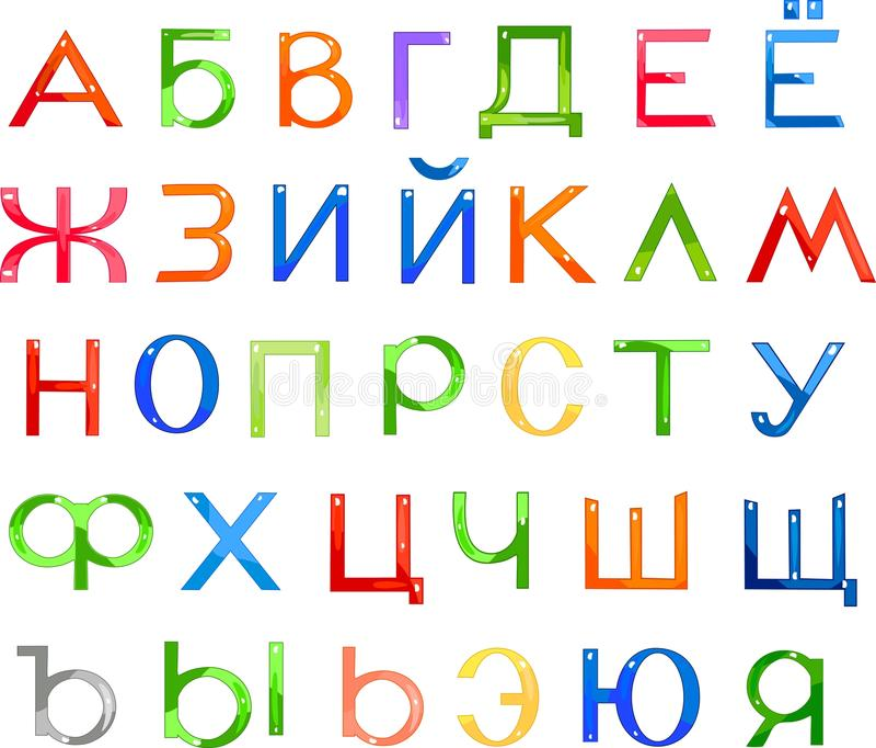 Russisches Alphabet lizenzfreie abbildung