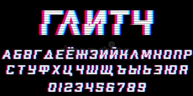 Russisches Alphabet, Buchstaben und Zahlen des St?rschubs mit Verzerrungseffekt lizenzfreie abbildung
