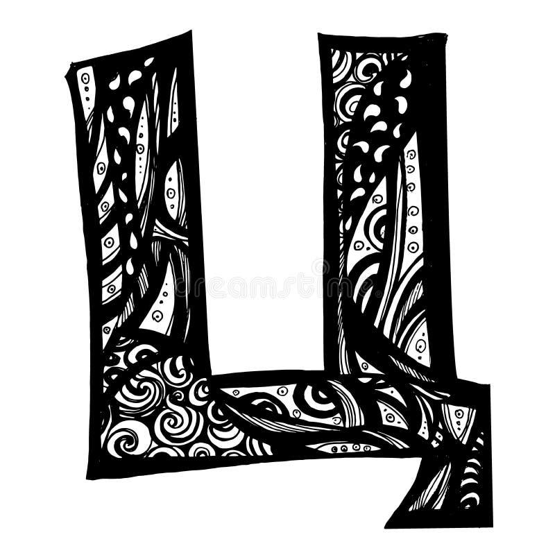 Russisches Alphabet, lokalisiert Weiße Buchstabereihenfolge, gut für das Schreiben von qoutes und das Beschriften lizenzfreie abbildung