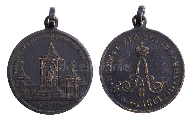 Russisches Medaillenmakro stockfoto