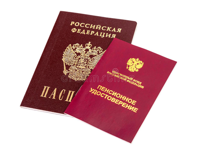 Russisches Pensions-Zertifikat und Pass stockbilder