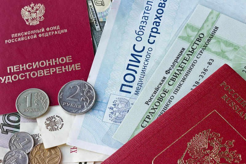 Russisches Pensionszertifikat und Versicherungsnachweis Isolat stockbild