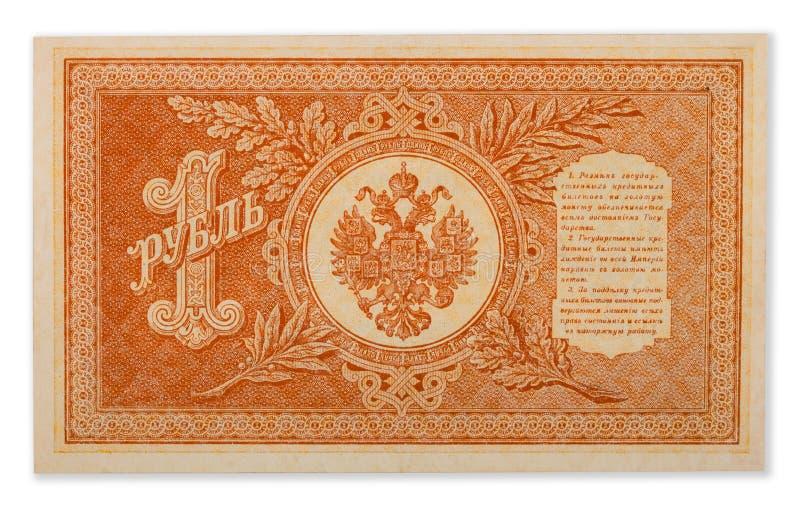 Russisches Reich alt 1898 ein Rubel von Zar Nicholas 2 Rückseite lizenzfreies stockfoto