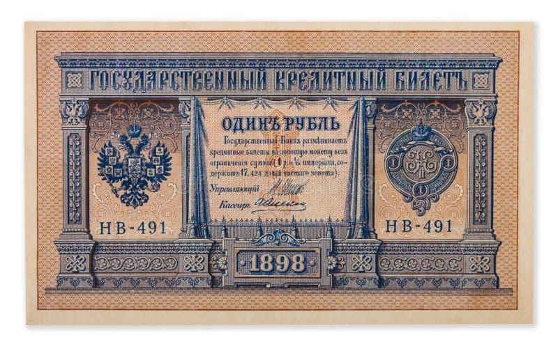 Russisches Reich alt 1898 ein Rubel von Zar Nicholas 2 Unterschrift Shipov Abisoliert auf weiß stockfotografie