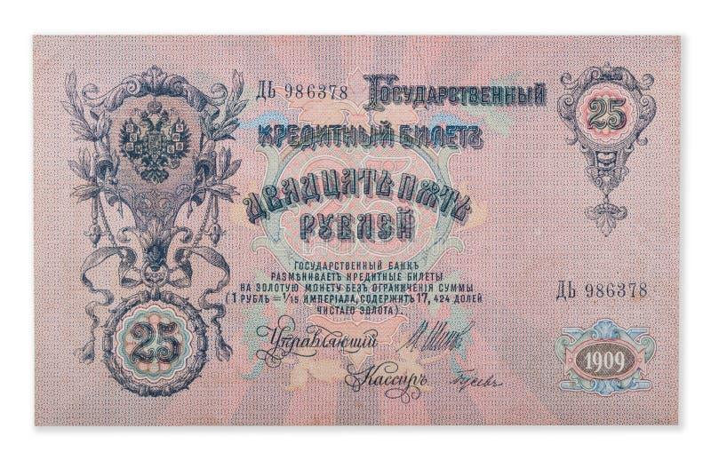 Russisches Reich alt 1909 fünfundsiebzig Rubel aus Zar Nicholas 2 Rückseite stockbilder