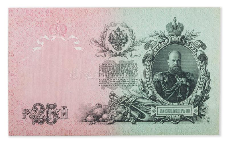 Russisches Reich alt 1909 fünfundsiebzig Rubel aus Zar Nicholas 2 Unterschrift Shipov lizenzfreies stockfoto