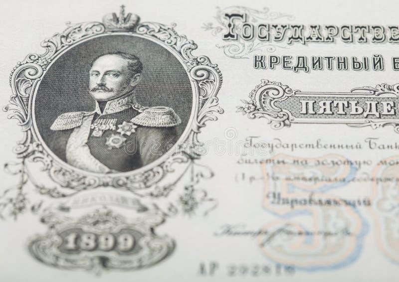 Russisches Reich alt 1899 fünfzig Rubel aus Zar Nicholas 2 Unterschrift Shipov Makro lizenzfreies stockbild